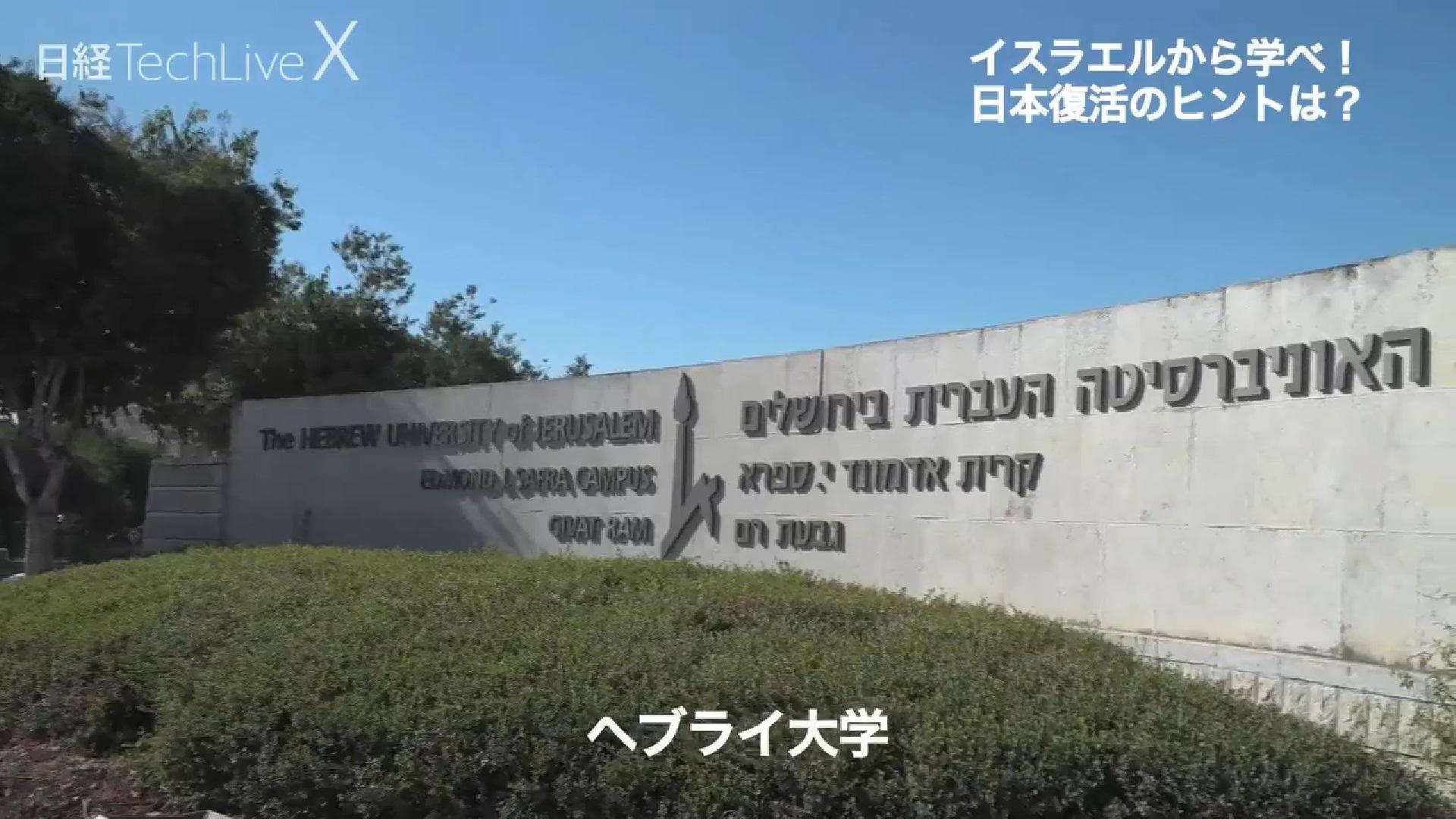 20180921_nikkeitlx_08.jpg