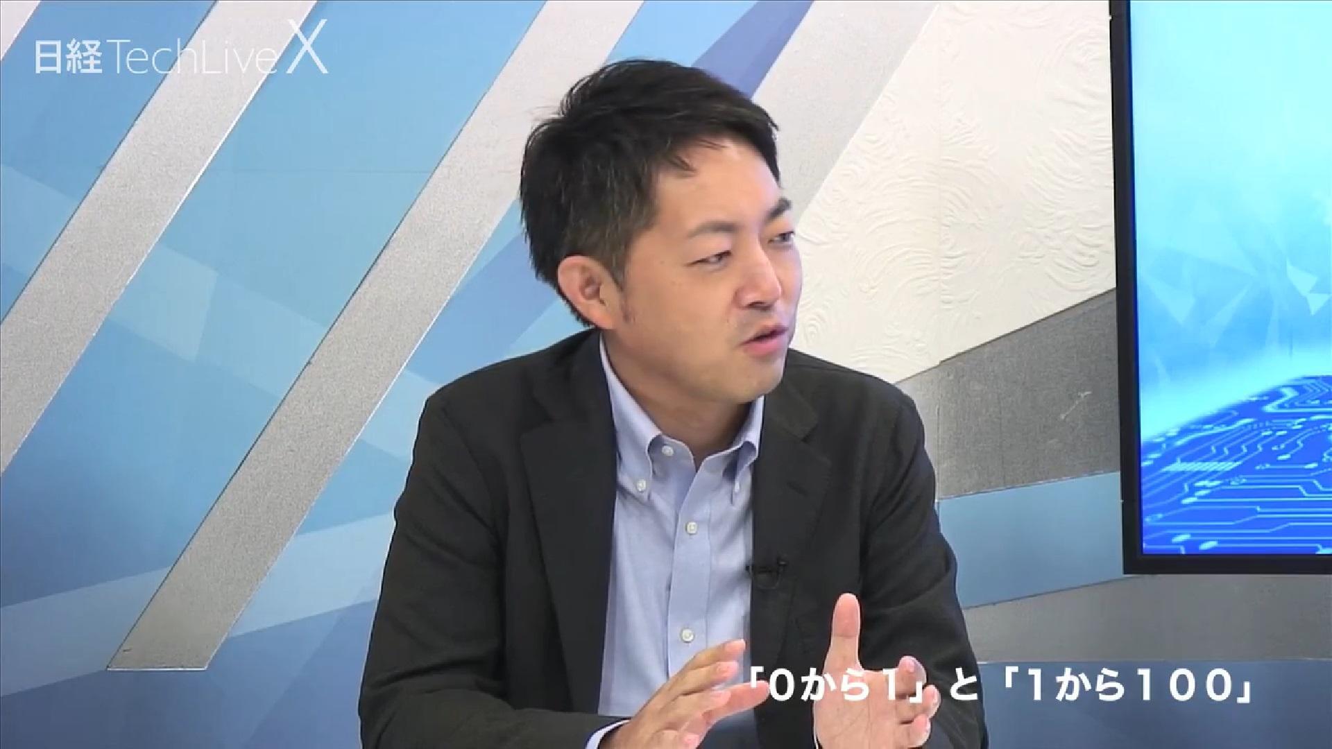 20180921_nikkeitlx_23.jpg