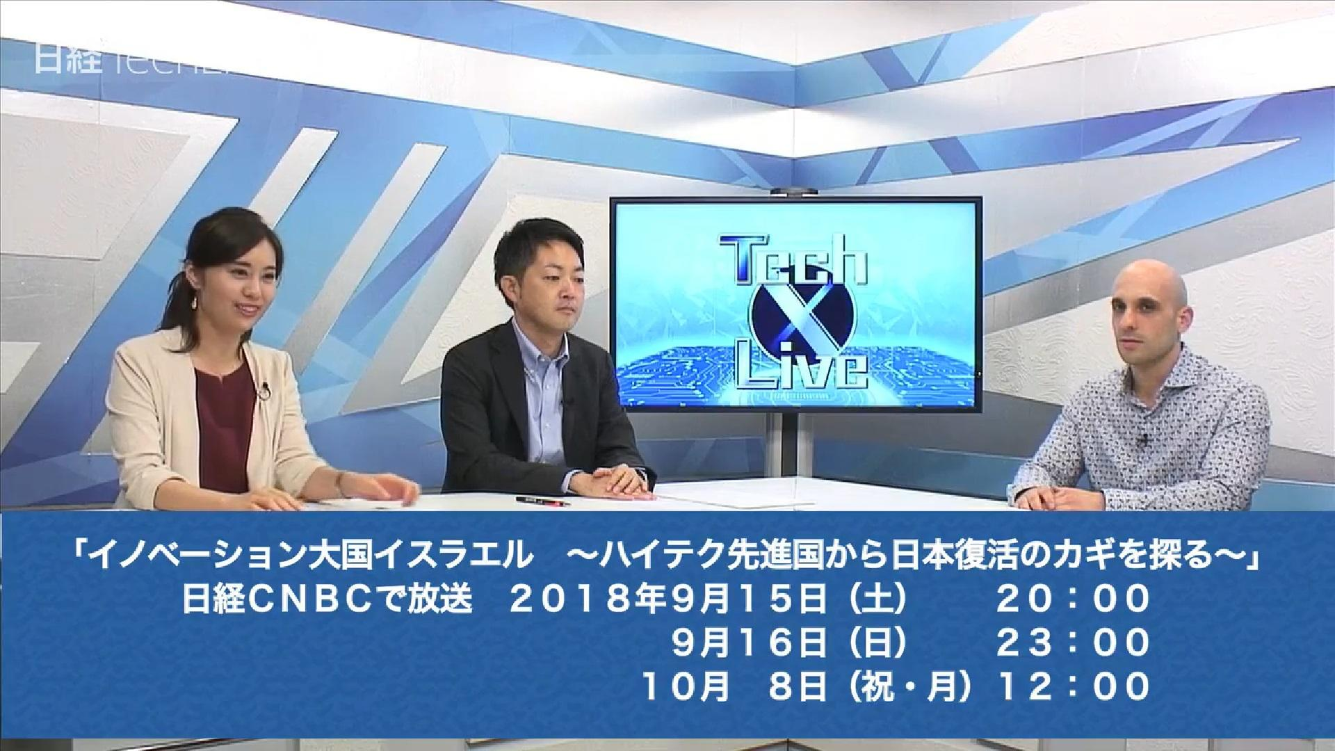 20180921_nikkeitlx_24.jpg