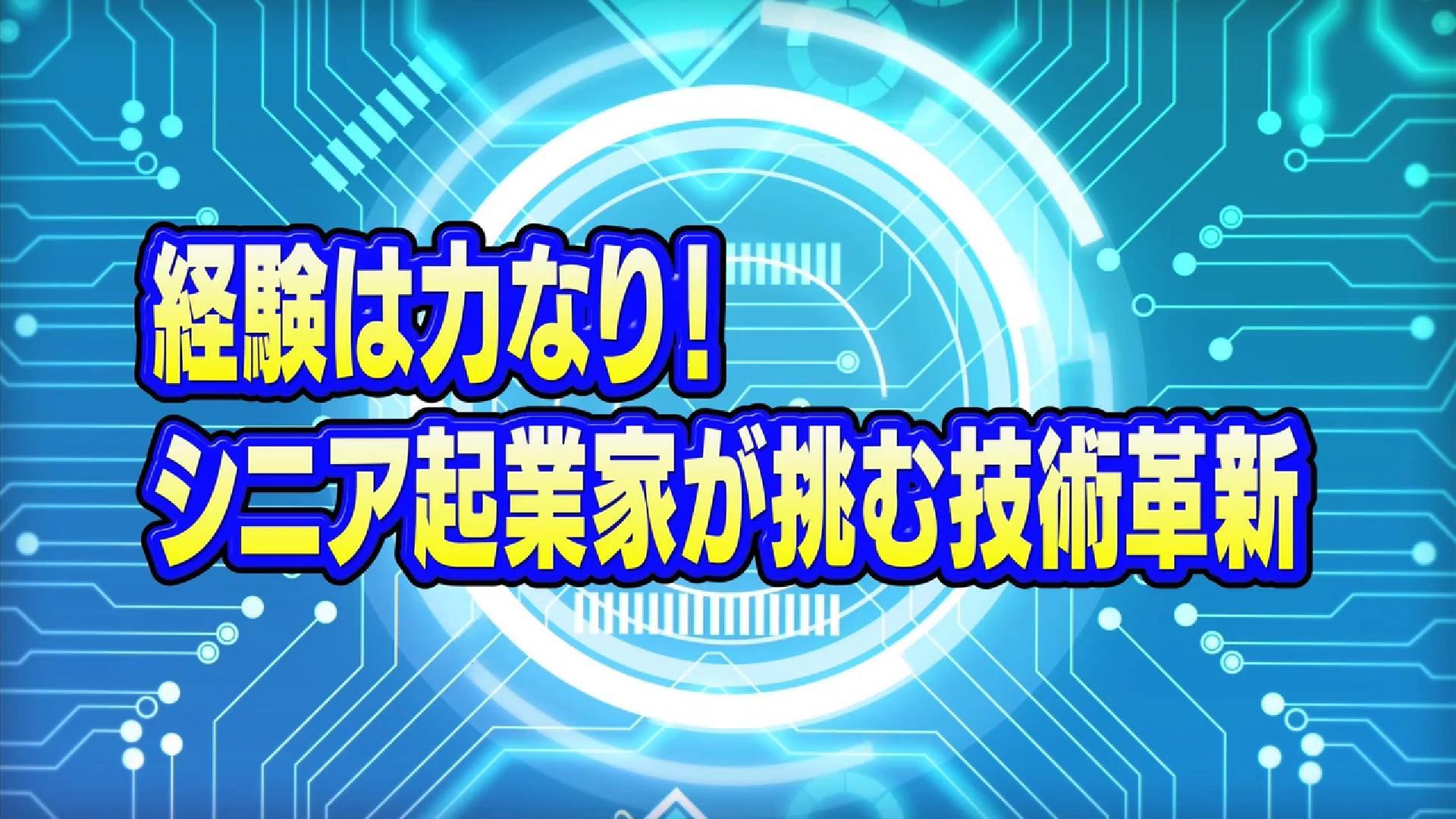 20181003_nikkeitlx_02.jpg