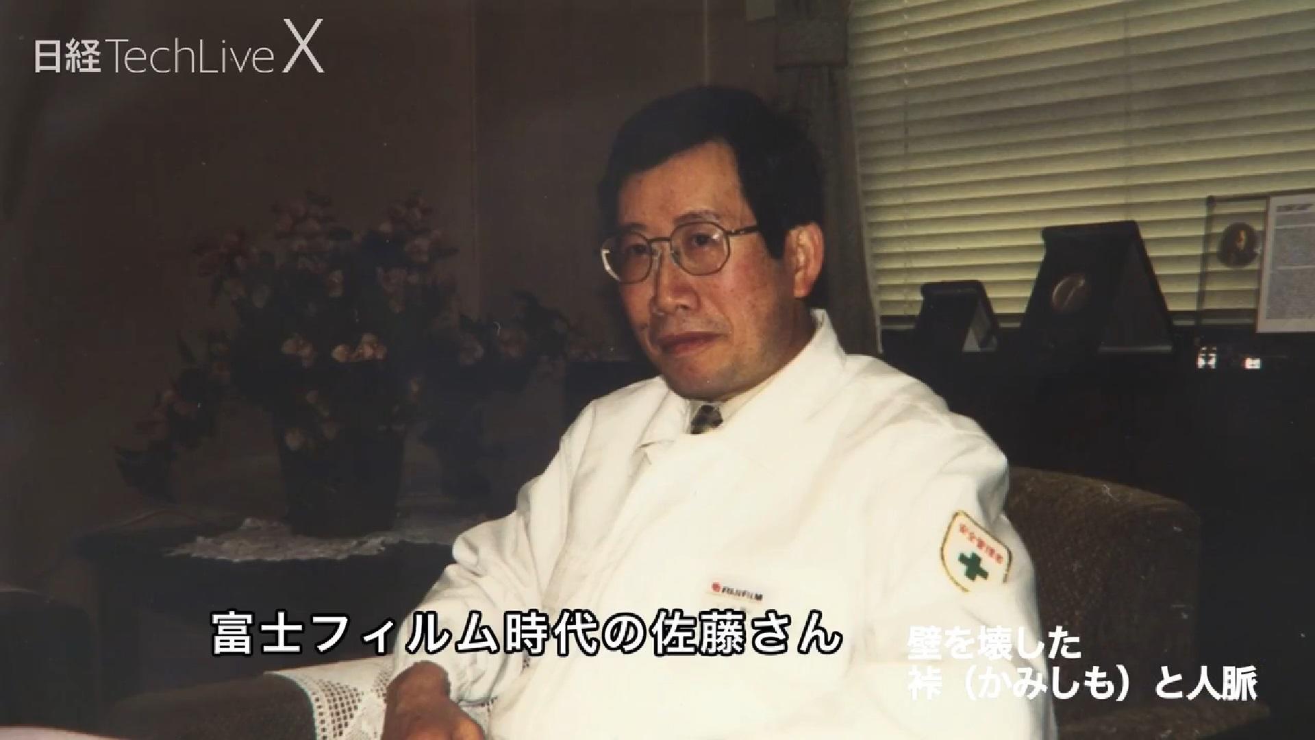 20181003_nikkeitlx_09.jpg