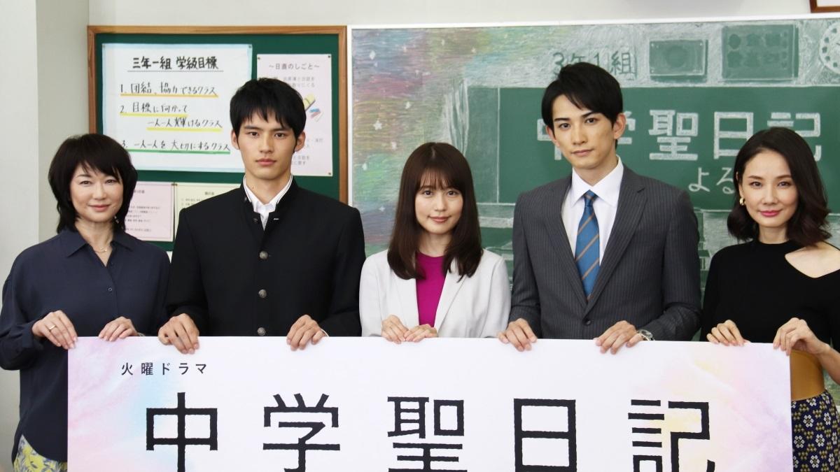 『中学聖日記』有村架純、&新人・岡田健史とのキスシーンは「自然な流れで」