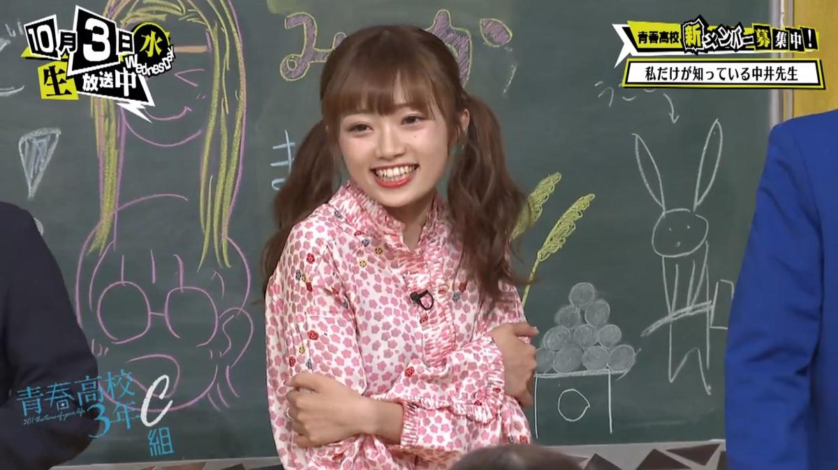 NGT48中井りか『青春高校3年C組』でいい人キャラ発覚?!休学生徒の送り出しも
