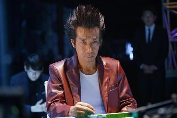 岸谷五朗、新ドラマ『天』で麻雀初体験!「ハマりそうな自分が怖い」