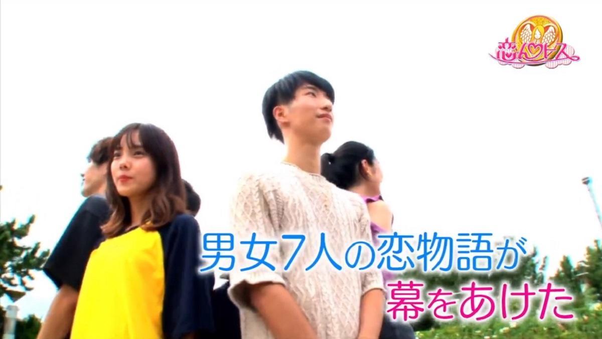 【ネタバレ有】『恋んトス』Season8がスタート!ドキドキの手繋ぎで早くも恋の予感?