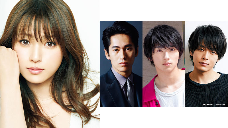 深田恭子主演『初めて恋をした日に読む話』TBSにて来年1月スタート