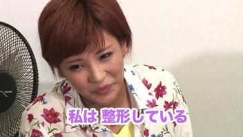 【ネタバレ有】『恋んトス』女性新メンバー加入!整形告白&ネガティブ発言で荒れる4話