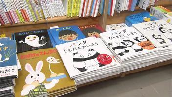 出版不況の中 絵本が売れている!『パラビジネス 2分で経済を面白く』