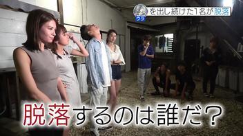 【ネタバレ有】ニノとさりの想いが加速!『恋んトス』5話で運命の指令