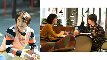 小池徹平『大恋愛』出演決定!演じるのは尚と真司に近づく謎の男・・・