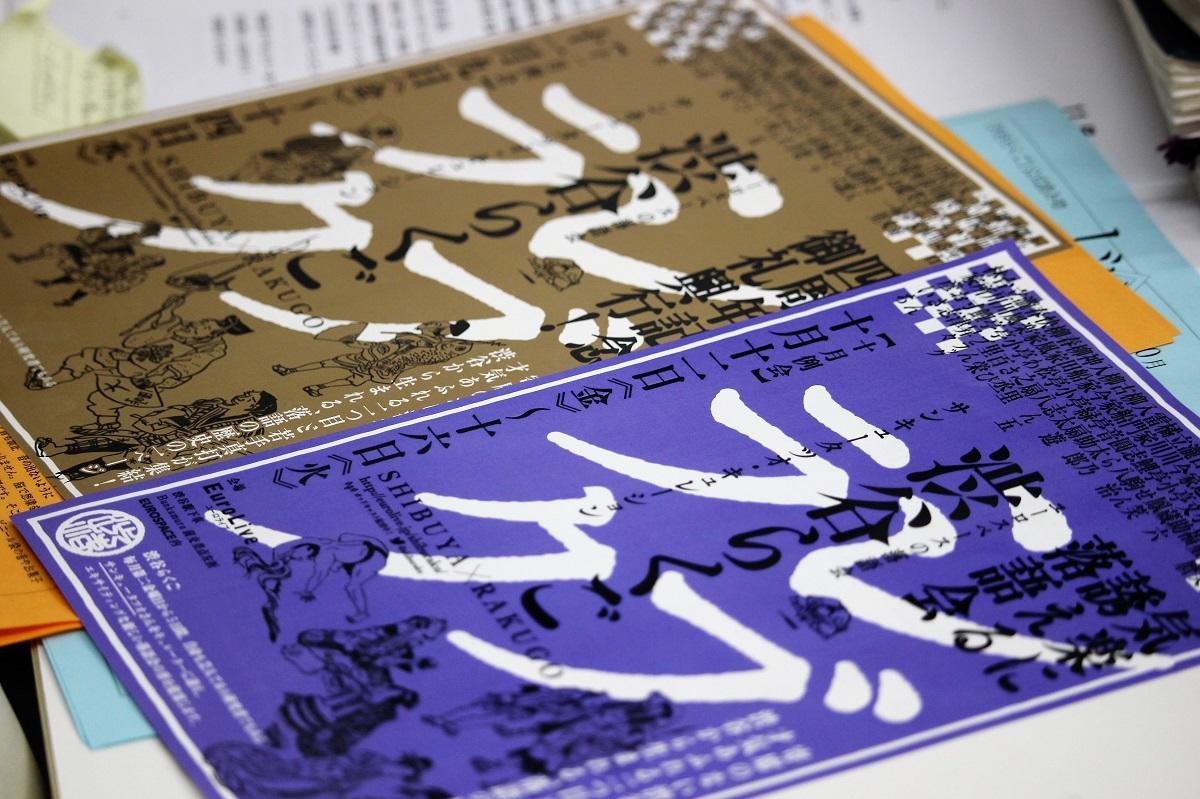 20181111_shiburakuinterview_03.jpg