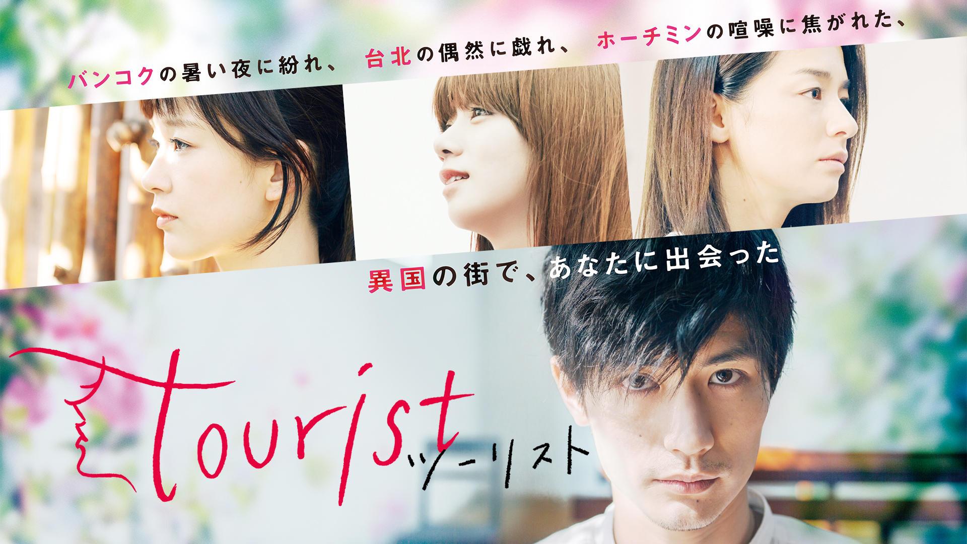 20181113_touristmiura_05.jpg