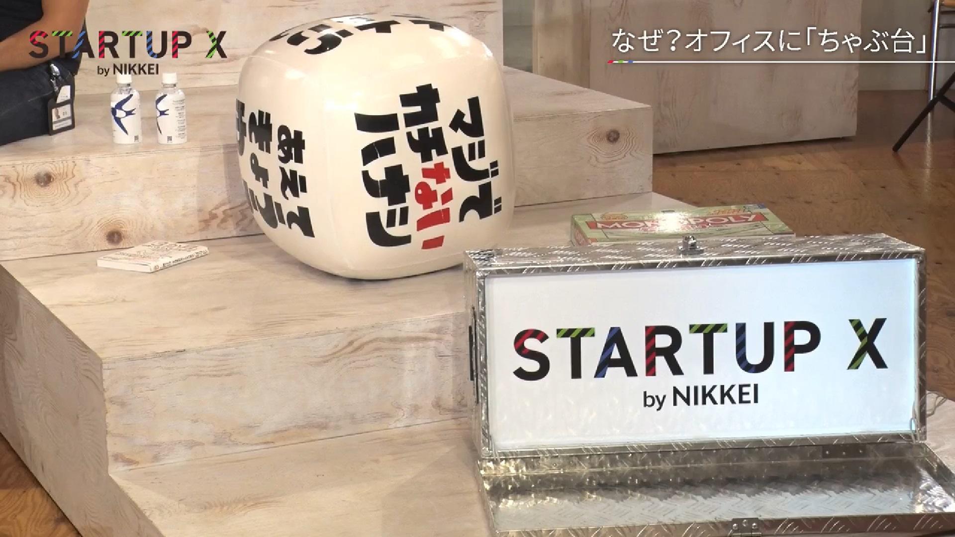 20181115_nikkeistx_21.jpg
