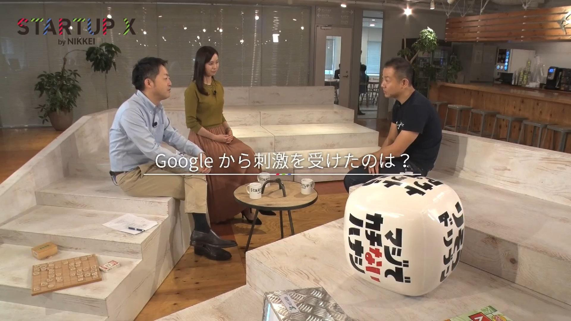 20181115_nikkeistx_22.jpg
