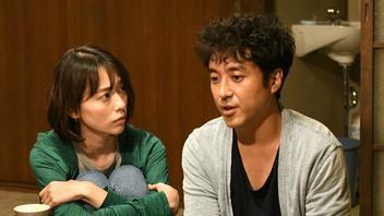 ドラマ『大恋愛』人気の理由―女性は「なぜ」ではなく「いつ」で好きになる