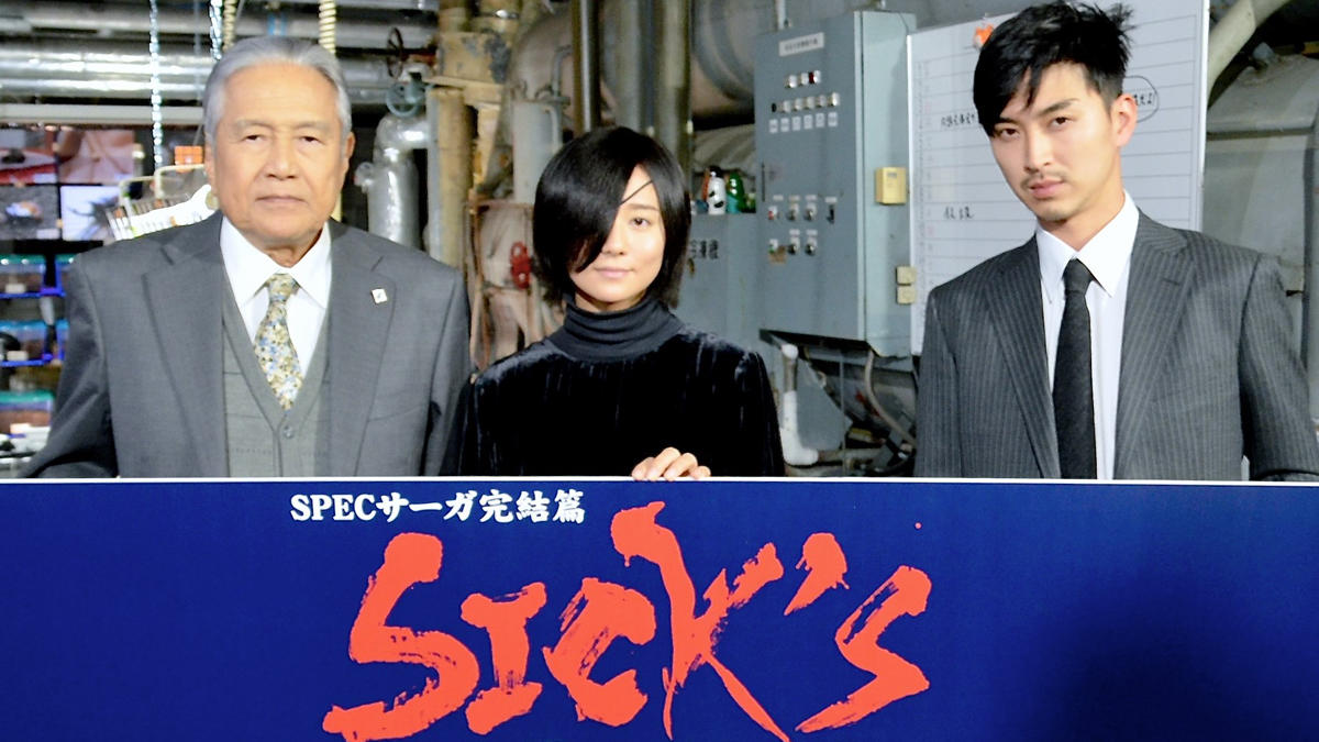 『SICK'S』3部作制作決定!木村文乃「身に余る大役」