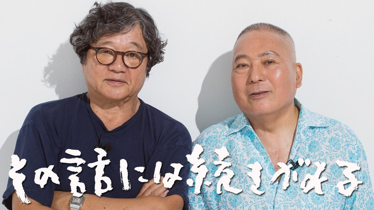 20181120_sonohanashi_04.jpg