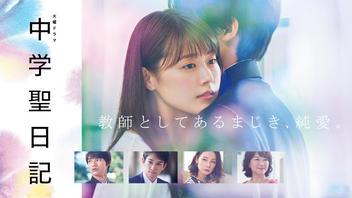 『夜行観覧車』『Nのために』『リバース』・・・観る者を惹きつけてやまない「塚原あゆ子演出ドラマ」3選