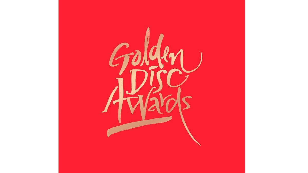 K-POPの祭典「ゴールデンディスクアワード」パラビで独占ライブ配信