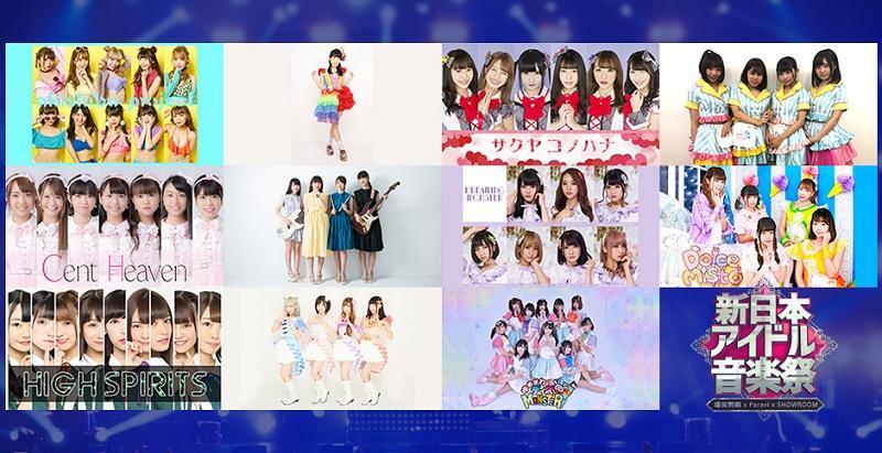 20181207_idol01.jpg