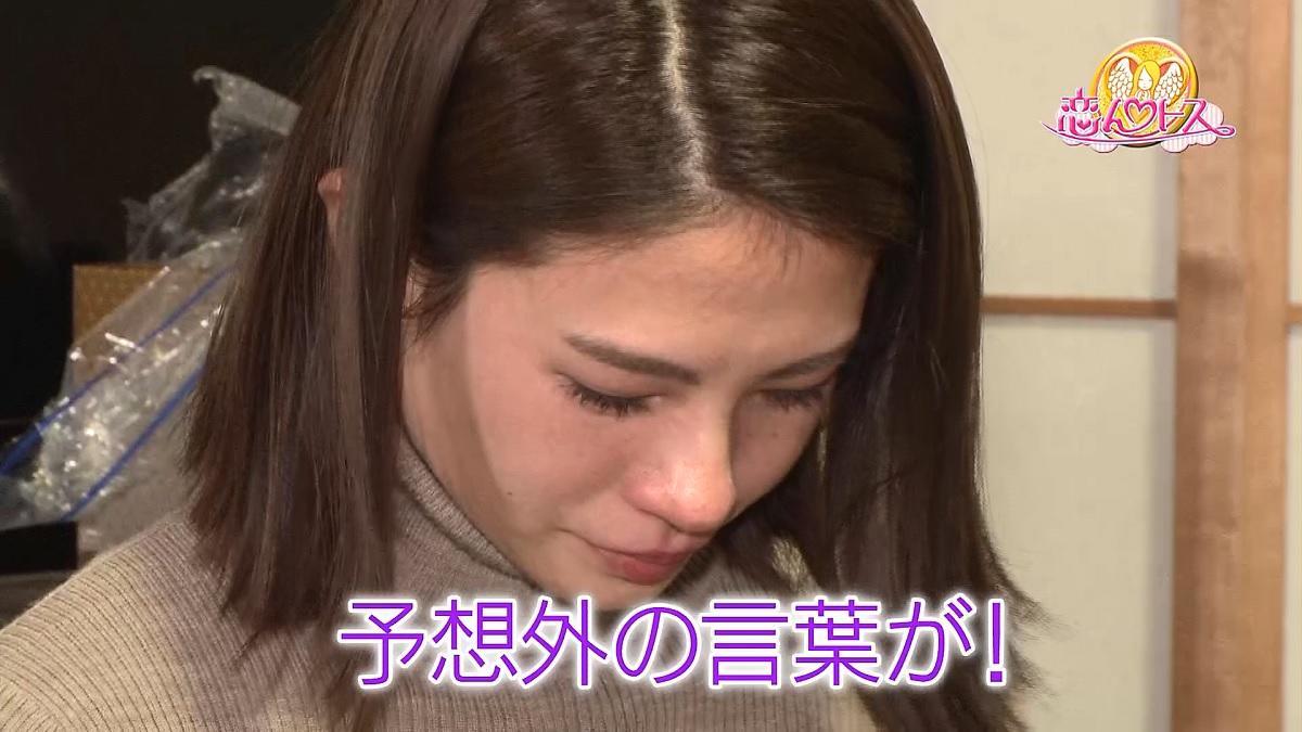 【ネタバレ有】『恋んトスseason8』第11話突然のリタイア宣言!?