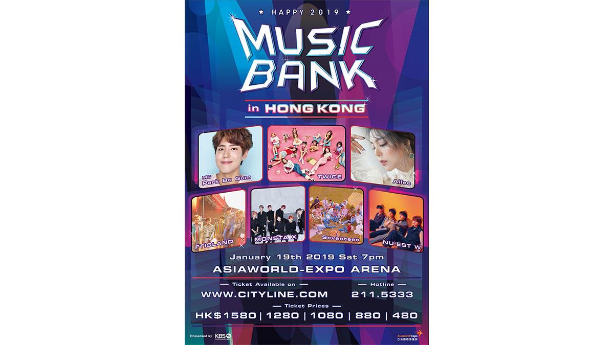 『KBS MUSIC BANK in HONGKONG』パラビで日本独占配信決定!