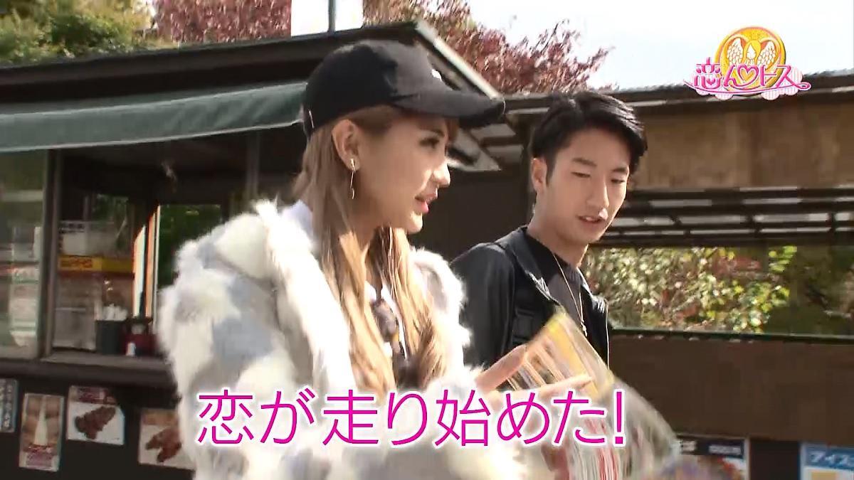 【ネタバレ有】リタイア?!復活?!そして、走り出す恋・・・『恋んトスseason8』第12話