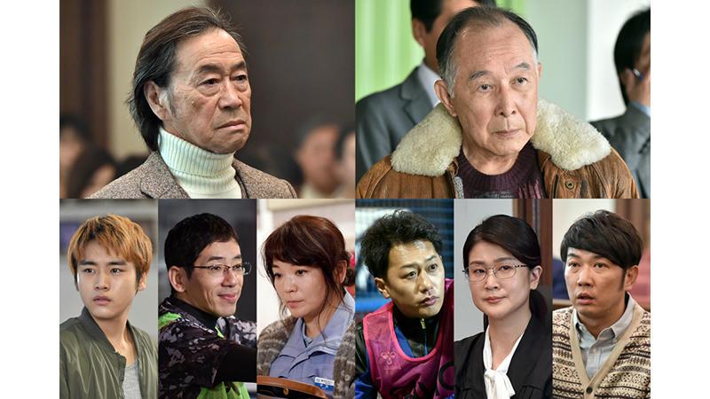常盤貴子主演『グッドワイフ』武田鉄矢、橋爪功らゲスト出演決定