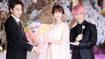 ドラマ『はじこい』イベントで中村倫也の誕生日を深田恭子、横浜流星が祝福!
