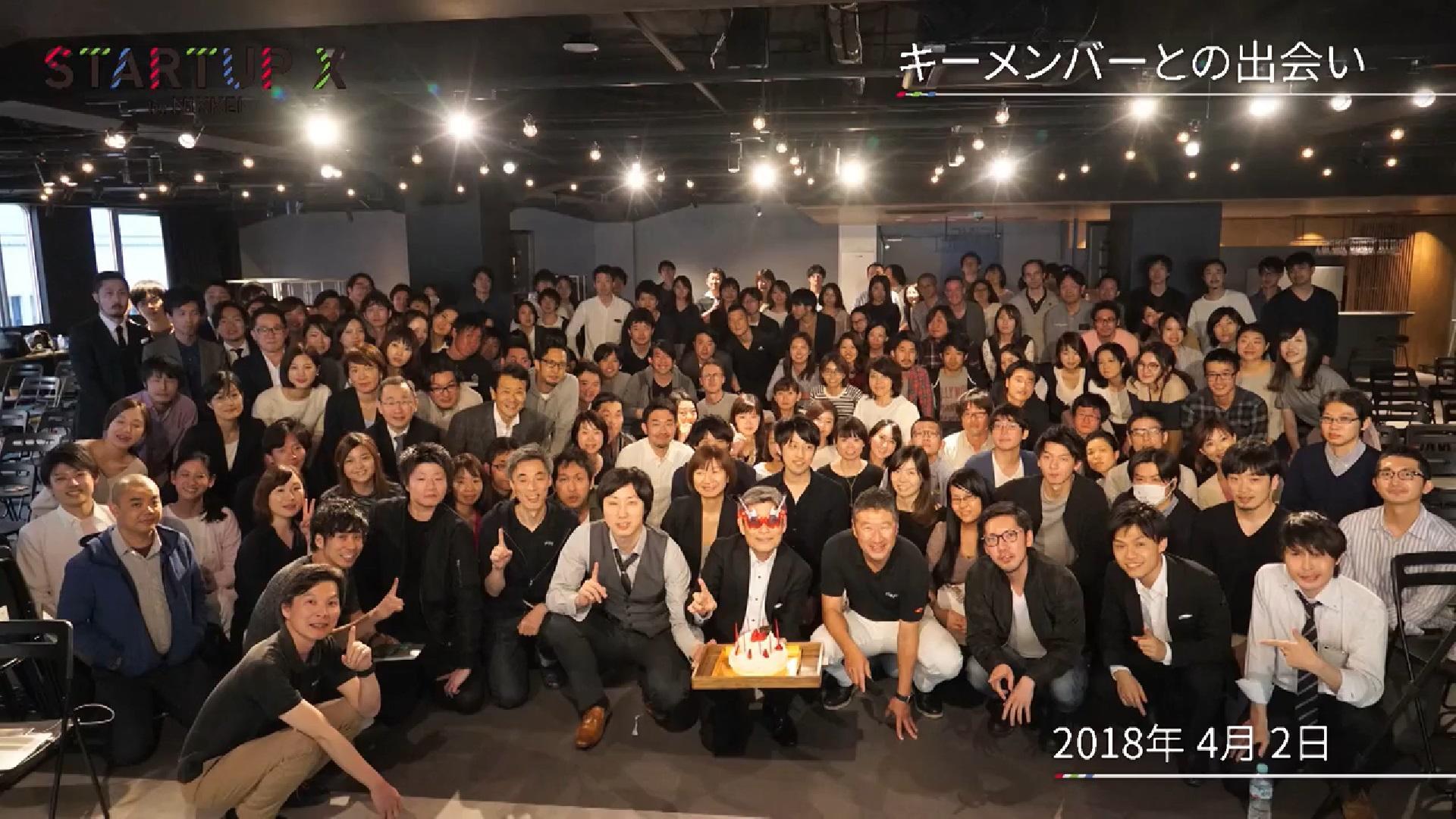 20181228_nikkeistartup_15.jpg