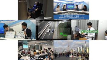 2018年に最も読まれた日経TechLiveXテキスト記事7選