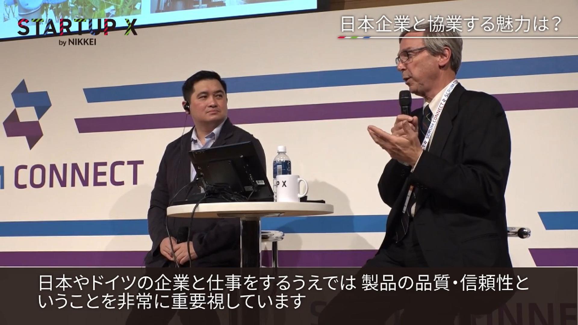 """""""空飛ぶクルマ✕考えるロボット"""" 気鋭のハードウェアVBトップ対談〜日経STARTUP Xテキスト〜"""