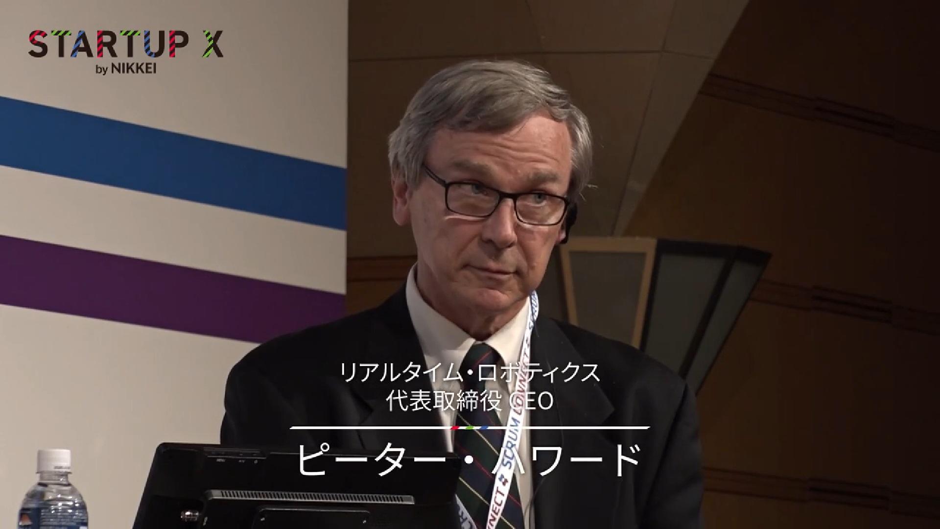 20190122_nikkeistartupx_06.jpg