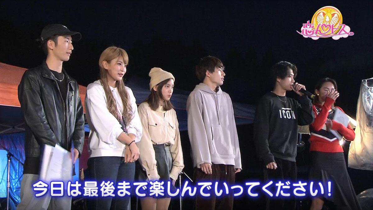 【ネタバレ有】フェス開幕!あのメンバーの恋も完結『恋んトスseason8』第17話
