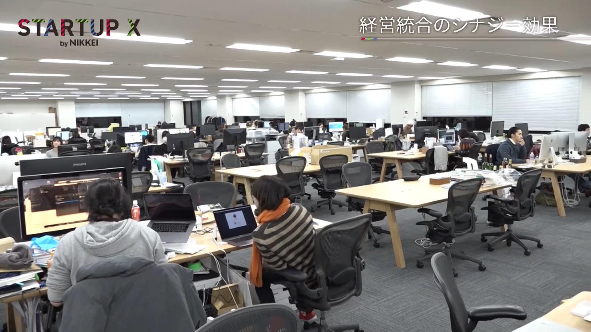 20190204_nikkeistartupx_20.jpg