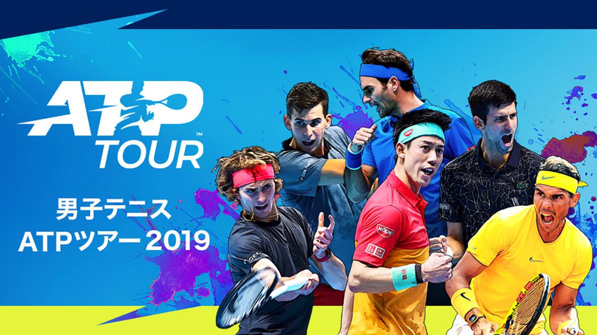 男子テニスATPツアー主要22大会、ParaviにてLIVE&アーカイブ配信