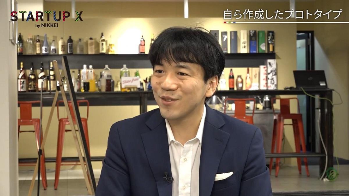 元財務官僚が仕掛けるAI投資革命〜日経STARTUP Xテキスト〜