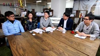 IT「総合商社」XTech、時価総額1兆円への布石〜日経STARTUP Xテキスト〜