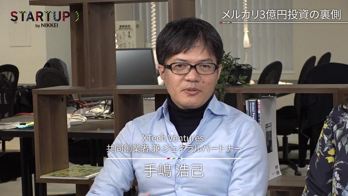 20190222_nikkei.jpg