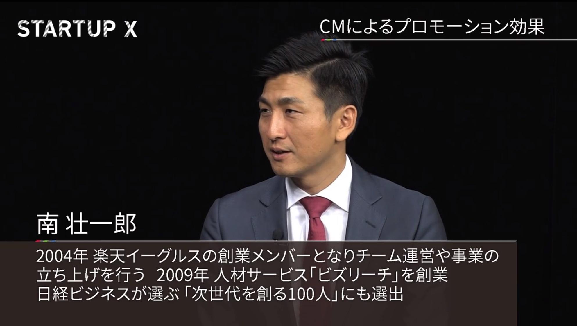 20190228_nikkei03.jpg