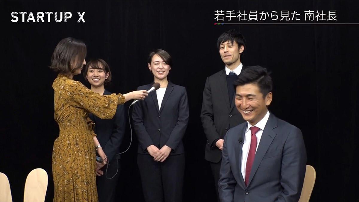 日本から世界の社会的課題解決へ、ビズリーチ南社長の未来予想図