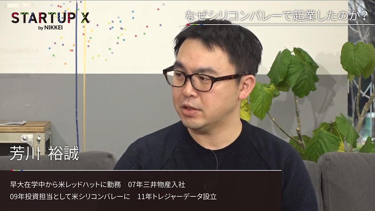 20190313_nikkei.jpg