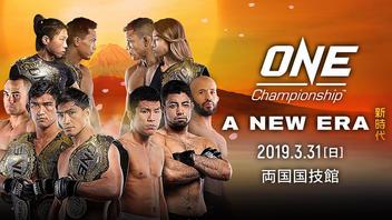 格闘技団体「ONE Championship」初の日本大会をパラビでLIVE配信