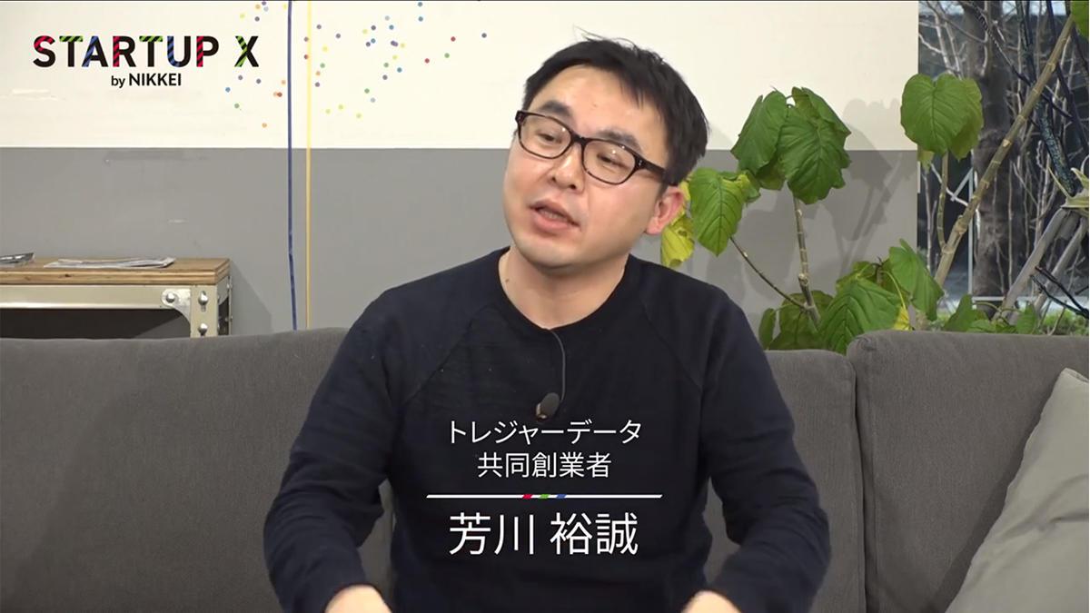 20190320_nikkei.jpg