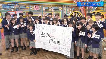 『青春高校3年C組』教育実習生のノブナガ岩永の重大発表に生徒が涙