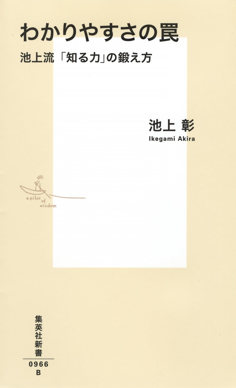 20190328_ikegami_044.jpg
