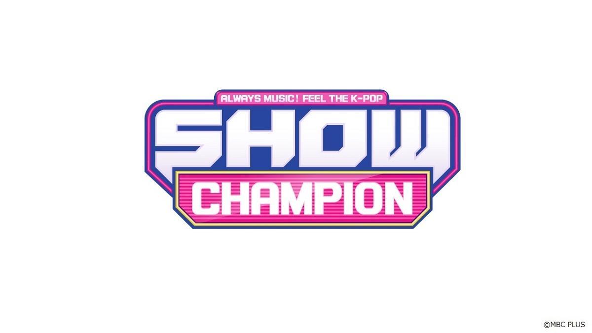 K-POPアーティストたちの『SHOW CHAMPION』韓国での放送翌週にパラビで独占配信