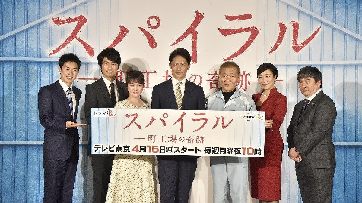 玉木宏らドラマBiz『スパイラル』にかける新時代への希望と期待