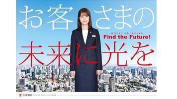 『集団左遷!!』ドラマの舞台となる銀行イメージガールに乃木坂46生田絵梨花