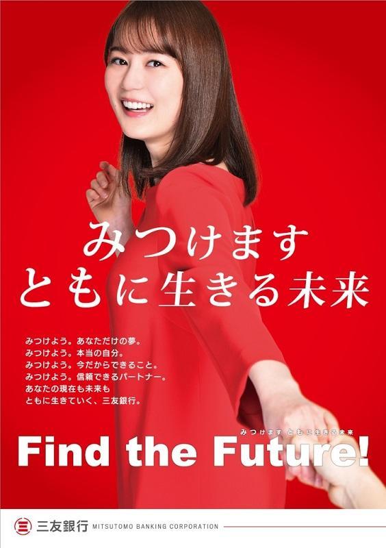 20190416_ikuta_02.jpg